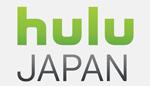 Meilleurs SmartDNS pour débloquer Hulu-Japan sur Ubuntu